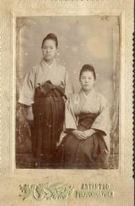 長野師範時代 友人と(左がいさの)